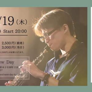 9/19(木)伊勢賢治さん山陰LIVEツアー初日☆DAISEN夜スズメーズ前座演奏♪