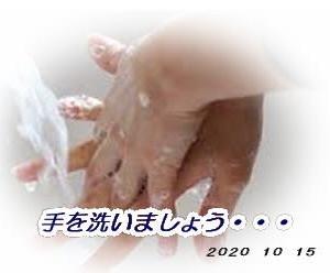 ユニセフ「国際手洗いの日」です・・