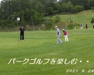 パークゴルフを楽しみました。