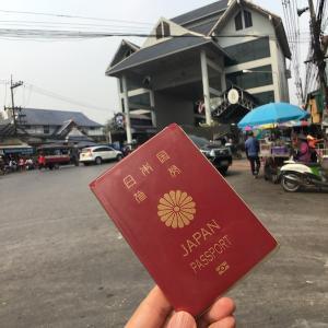 【タイからミャンマーへ日帰り旅行】メーサイでビザランしてきた