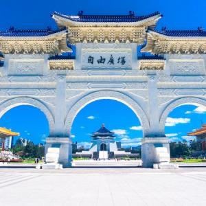【朗報】台湾旅行解禁!10月1日から旅行客受け入れ開始へ!