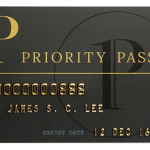 プライオリティパスの入手方法2つを紹介【おすすめは楽天プレミアムカード】