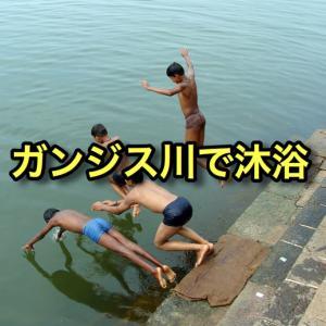 インドのガンジス川で沐浴する意味と危険性【日本人は下痢になる】