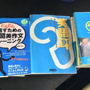 英語の勉強におすすめな参考書【全部使って勉強した】