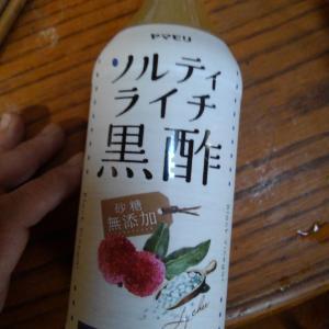 ソルティーライチ黒酢を使って。。。w