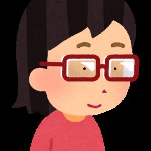 遠近両用メガネを買いました