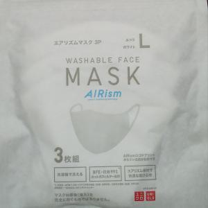定額給付金もらいました そしてエアリズムのマスク買えました