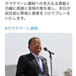 「送礼(そうれい)」H八戸戦(前編)