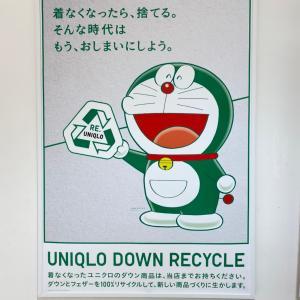 【お片づけ】UNIQLOのリサイクル