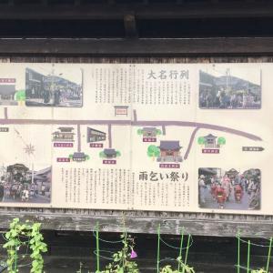 東海道蓋散歩 豊橋宿~岡崎宿 その3