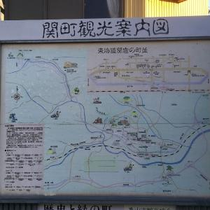東海道蓋散歩 関宿~鈴鹿峠 その1 琺瑯看板博物館