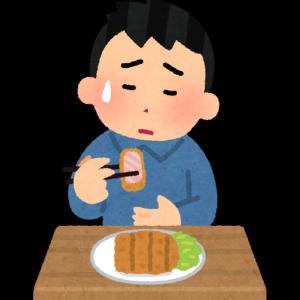 胃腸疲れにご注意を!