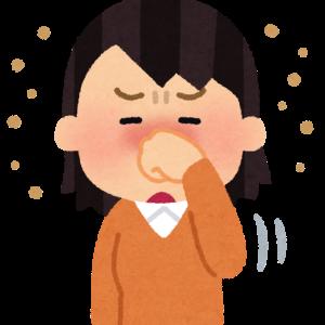 季節の変わり目アレルギー