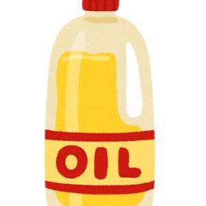 体にいい油
