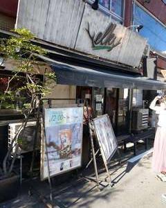 今日は名古屋で家族サービス