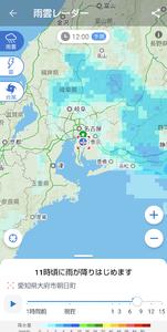 ちょい乗りin三重県山奥
