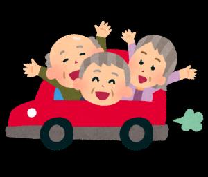 高齢ドライバー「ペダル踏み間違い事故」防止へ…愛知県が設置費を補助