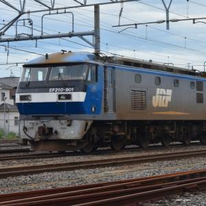 EF210形901号機 直流電気機関車