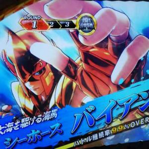 【聖闘士星矢海皇覚醒special】6号機で万枚突破!?設定2が最強設定の可能性アリ!?【後編】