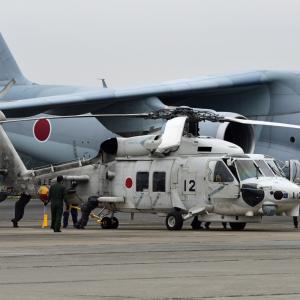 入間航空祭 海上自衛隊ヘリ