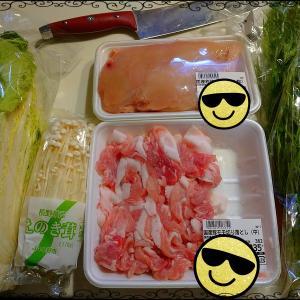 ぶちこみ鍋と大掃除