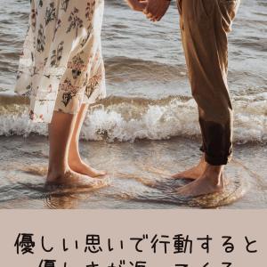 過去の愛された記憶の追体験をすると『いま』のない現実は消えていく