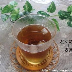 自家製どくだみ茶を美味しく作る方法&素晴らしい効果 経験談より