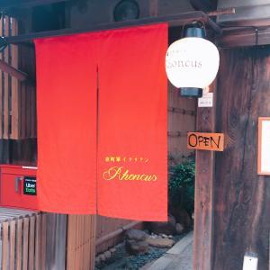 夏の京都~