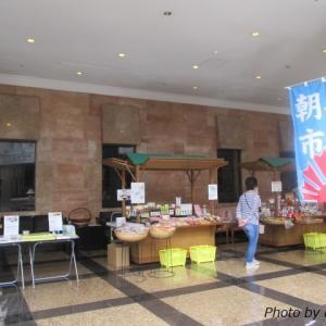 沖縄旅行 ホテル(オキナワ・マリオットリゾート&スパ)の朝市と元祖紅いもタルトのお店