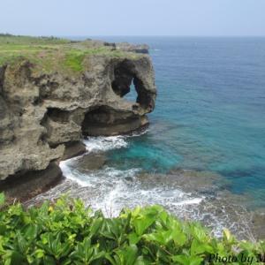 沖縄旅行⑨ 万座毛(まんざもう)