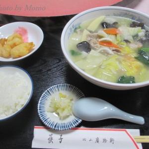 廣珍軒(こうちんけん)のリーズナブルなお昼のセットで、お腹パンパン!