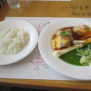 カジュアルなフレンチのお店【洋食工房パパの台所】:岡山県倉敷市