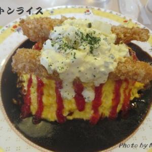 倉敷市松島のREST&CAFE CATYで、金沢のハントンライス♪