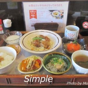私好みの優しい味の『和風中華 シンプル(Simple)』♪