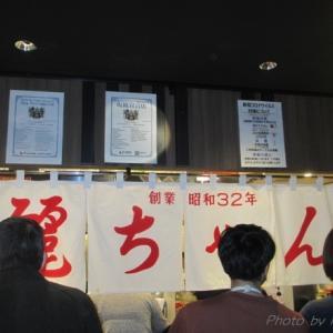 広島で行列のできる老舗お好み焼き店【麗ちゃん】に行きました!