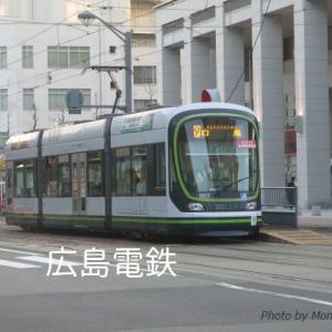 広島の電車を撮ってみました!