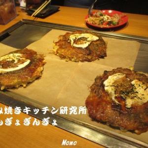 愛媛:『きんぎょぎんぎょ イオンモール今治新都市店』でお好み焼き