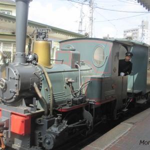 松山観光「坊っちゃん列車」