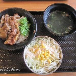 カルビ丼とスン豆腐専門店 韓丼 東岡山店