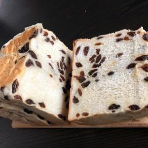 ぶどうパンに最適なぶどうの量とは。。。