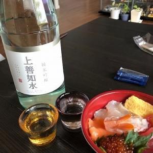 はま寿司の海鮮丼は、コスパがイマイチ!