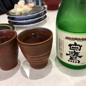 特別純米酒の特別って。。。