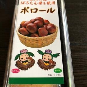 川越に、埼玉のアンテナショップ?!