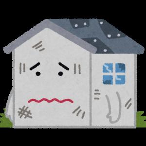 日本の住宅は、粗悪な住宅?!