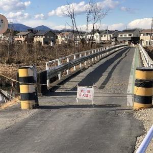 あの、ヤバい森戸橋が新しくなってた件。