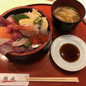 大宮 「鮨政」で寿司ランチ~。