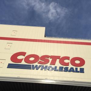 COSTCO で見つけたら即買い!