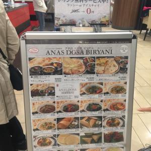 日本で本場のビリヤニが食べれます