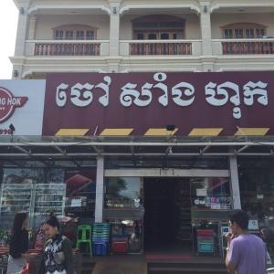 カンボジアのダバ