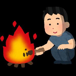 FIREとかアーリーリタイヤとか卒サラとか。